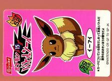 PROMO NISSUI battle seal OLD JAPANESE CARD (54x86mm) N° 15 EEVEE EVOLI