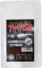 Benibachi Planaria Zero 20g Worm Disinfectant Hydra Planaria Fish Shrimp Tank FS