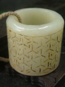 Antique Chinese Celadon Nephrite Hetian-Jade Archer's Thumb Ring Seas of clouds
