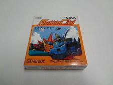 Battle City Nintendo Game Boy Japan NEW