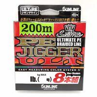 SUNLINE SaltiMate PE JIGGER ULT PE X8 Braided Line 200m Select LB