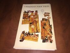 UKRAINIAN FOLK TALES - OLGA SHARTSE - 1974 Dnipro Publishing, Kiev - Hardcover