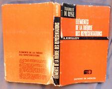 KIRILLOV ELEMENTS DE LA THEORIE DES REPRESENTATIONS  MIR 1974