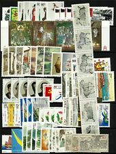 China 2001 Year set complete 87 Values + 8 M/S ALL MNH