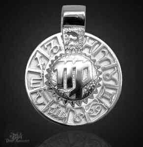 Sternzeichen Jungfrau - Amulett 925 Sterlingsilber mit Kautschukband!