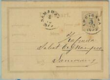 82083 - DUTCH INDIES - POSTAL HISTORY: STATIONERY CARD  from AMBARAWA 1877