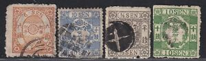 Japan Stamp 1873 Cherry Blossom Series new value a group of 4 used stamps