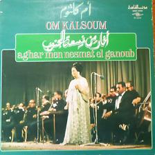 arabic LP-um Kalthoum-Om Kalsoum-aghar men mesmat el ganoub-sono cairo france