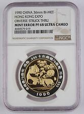 China 1990 BI-METALLIC 1/2 Oz Gold Silver Medal Coin NGC PF68 Mint Error Bimetal