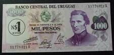 URUGUAY BANKNOTE 1 Nuevo Peso, Pick 56  UNC 1975 (Overprinted)