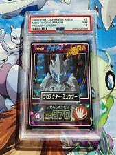 Mewtwo In Armor Holo MEIJI Prism 1998 PSA 7 Rare Promo Japanese Pokemon Card