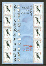 FRANCE 2006...MINIATURE SHEET...Year of the DOG.. F3865 MNH **  Chinese Zodiac