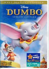 DISNEY-DUMBO SPECIAL EDITION-JAPAN DVD G35