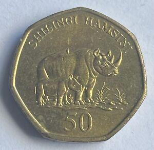 Tanzania 50 Shilingi 1996 (KM#33)