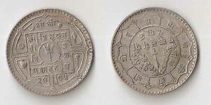 Nepal rupee VS 2005 (1948) High grade!!!