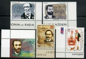 Albanian theme in the stamp of Macedonia, 2001-2004, mi 221, 296-97,315, 325 MNH