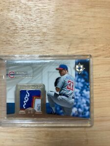 GREG MADDUX 2004 UD Ultimate Collection GOLD STAT PATCH 5 COLOR W/ STITCH #05/20