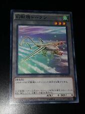 YUGIOH MECHA PHANTOM BEAST TOKEN JAPANESE ORIGINAL AT08-JP009 COMMON