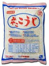 Miyako Koji Miso Malté Riz pour Sake Fermentation Démarreur 1kg/1035ml Japon F