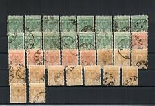 1891 POSTESPERSANES HIGH VALUE STAMPS LOT, ONLY KRAN STAMPS, LOOK WOW