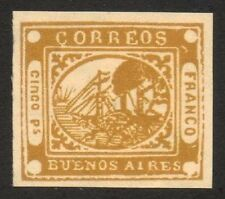 1858 Buenos Aires - No.5(a1) 5 Pesos Light Orange - NG Imperforated Reproduction