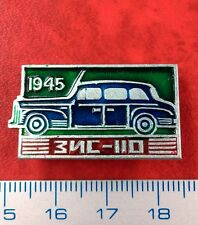 Pin Badge USSR RUSSIA Vintage. CAR ZIS-110. 1945.