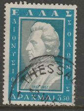 GREECE 1957 3d50 D Solomos VFU  #
