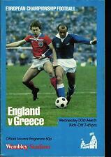 EM-Qualifikation 30.03.1983 England - Griechenland