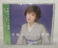 Kobayashi Sachiko Best Hit Songs Taiwan CD (enka)