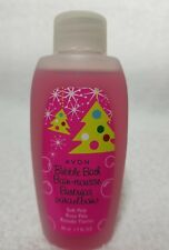 Avon Bubble Bath Bain-Mousse Soft Pink Holiday Travel Bottle 1.7 oz/50mL New