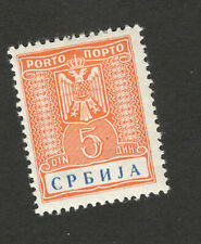 GERMANY OCC SERBIA-MH-STAMP-POSTAGE DUE 5 d - 1942.