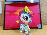 Littlest Pet Shop Special Edition LPS Zinnia Gardner Zebra No.3846