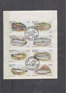 Oman Miniature Sheet Fishes used