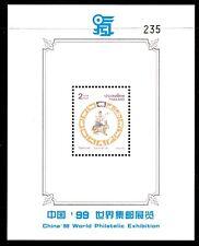 Thailand 1999 Songkran Mini Sheet Overprinted China 99 Mint Unhinged