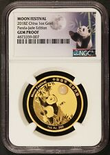 2018-Z China Panda Moon Festival Jade Edition 1 oz .999 Gold Medal - NGC GEM PF