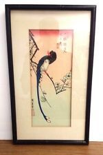 "ANTIQUE WOODBLOCK ANDO HIROSHIGE 1797-1858 SIGNED SWALLOW FLOWERS BIRD 7"" X 15"""