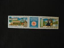 DDR 1984 - Michel Nr, 2880-2881  - Arbeiterfestspiele Gera - (210)