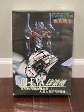Neon Genesis Evangelion.  04-EVA Plastic Model Kit.  Sealed