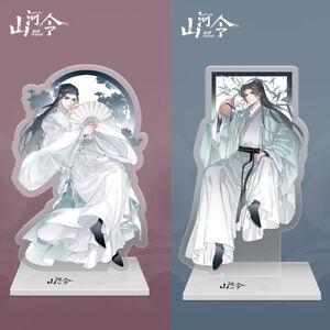 Word Of Honor Shan He Ling Wen Kexing Zhou Zishu Xu Actylic Stand Collection
