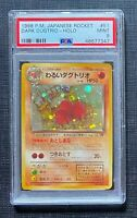 Pokemon 1998 PSA 9 Dark Dugtrio Holo Team Rocket #51 Japanese