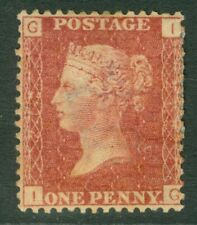 SG 43 1d rose-red plate 212. Mounted mint