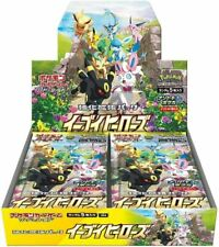 Pokémon TCG Sword & Shield: Eevee Heroes Expansion Set (30 Packs, Japanese Version)