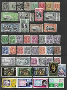 Collection of MINT & good used St Lucia stamps.