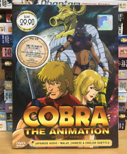 DVD ANIME Cobra The Animation Vol.1-13 End English Subs All Region + FREE DVD