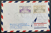 1948 Guadeloupe Airmail Cover To Paris France Via Air France