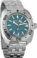 Vostok Amphibian 710059 / 2416 Military Russian Scuba Dude Diver Watch Blue