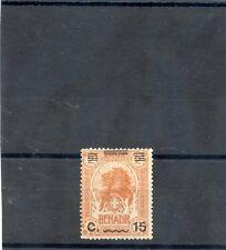 ITALIAN SOMALILAND Sc 73(MI 77)*F-VF HR $20