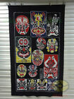 """Wall Hanging Batik Tapestry Curtain - Chinese Local Drama Faces Nuo Masks 59x36"""""""