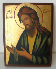 Hand Painted Orthodox Icon of St. John the Baptist Angel of desert   Size: 16x20