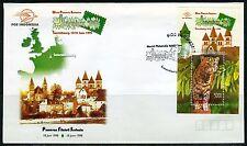 INDONESIE: ZB 1870 FDC 1998 Internationale Postzegeltentoonstelling Juvalux